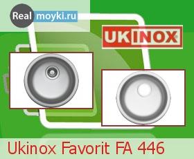 Кухонная мойка Ukinox Фаворит FA 446