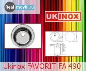 Кухонная мойка Ukinox Фаворит FA 490