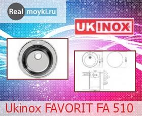Кухонная мойка Ukinox Фаворит FA 510