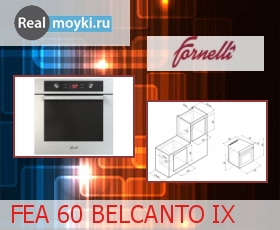 Духовка Fornelli FEA 60 BELCANTO IX