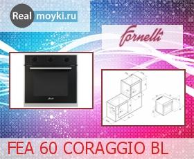 Духовка Fornelli FEA 60 CORAGGIO