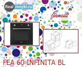 Духовка Fornelli FEA 60 INFINITA BL