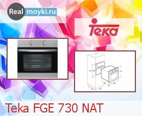 Духовка Teka FGE 730 NAT