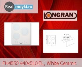 Варочная поверхность Longran FH4550 440x510 EL, White Ceramic