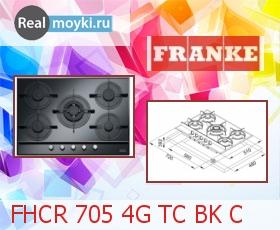 Варочная поверхность Franke FHCR 705 4G TC С