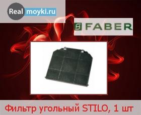 Аксессуар Faber STILO, 1 шт