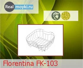 Аксессуар Florentina FK-103