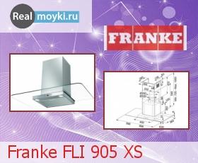 Кухонная вытяжка Franke FLI 905 XS