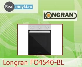 Духовка Longran FO4540-BL
