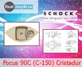 Кухонная мойка Schock Focus 90С (С-150) Cristadur