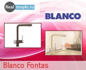 Кухонный смеситель Blanco Fontas под гранит