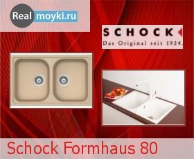 Кухонная мойка Schock Formhaus 80