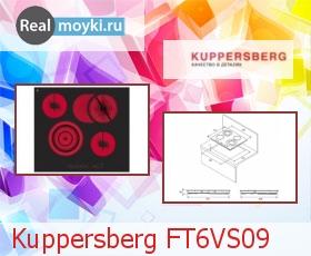 Варочная поверхность Kuppersberg FT6VS09