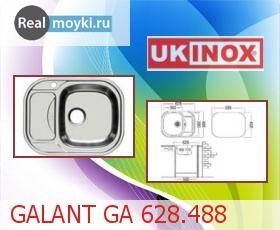 Кухонная мойка Ukinox Галант GA 628.488
