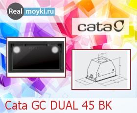 Кухонная вытяжка Cata GC Dual 45 BK/WH