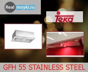 Кухонная вытяжка Teka GFH 55 STAINLESS STEEL
