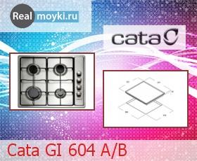 Варочная поверхность Cata GI 604 A/B
