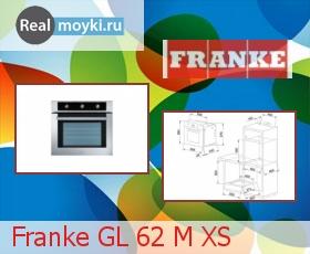 Духовка Franke GL 62 M XS