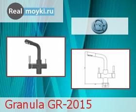 Кухонный смеситель Granula GR-2015