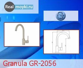 Кухонный смеситель Granula GR-2056