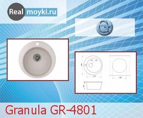 Кухонная мойка Granula GR-4801