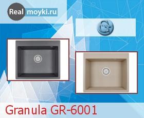 Кухонная мойка Granula GR-6001