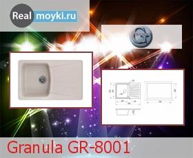 Кухонная мойка Granula GR-8001