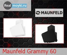 Кухонная вытяжка Maunfeld Grammy 60