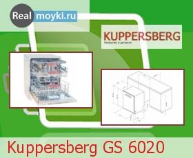Посудомойка Kuppersberg GS 6020