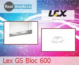 Кухонная вытяжка Lex GS Bloc 600