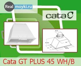 Кухонная вытяжка Cata GT Plus 45 WH/B