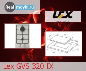 Варочная поверхность Lex GVS 320 IX