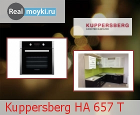 Духовка Kuppersberg HA 657 T