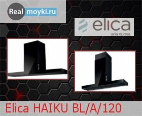 Кухонная вытяжка Elica HAIKU BL/A/120