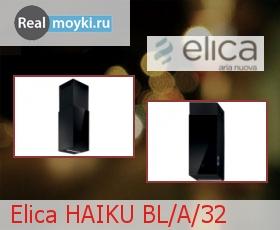 Кухонная вытяжка Elica HAIKU BL/A/32