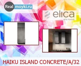Кухонная вытяжка Elica HAIKU ISLAND CONCRETE/A/32