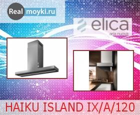 Кухонная вытяжка Elica HAIKU ISLAND IX/A/120
