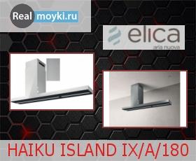Кухонная вытяжка Elica HAIKU ISLAND IX/A/180