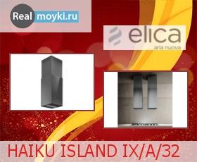 Кухонная вытяжка Elica HAIKU ISLAND IX/A/32