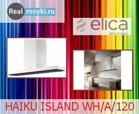 Кухонная вытяжка Elica HAIKU ISLAND WH/A/120