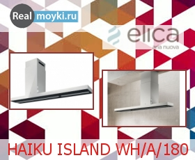 Кухонная вытяжка Elica HAIKU ISLAND WH/A/180