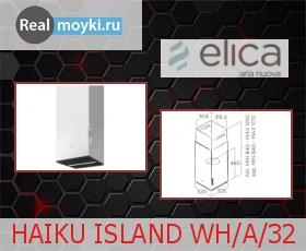 Кухонная вытяжка Elica HAIKU ISLAND WH/A/32