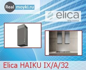 Кухонная вытяжка Elica HAIKU IX/A/32