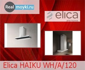 Кухонная вытяжка Elica HAIKU WH/A/120