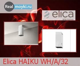 Кухонная вытяжка Elica HAIKU WH/A/32