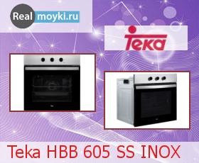 Духовка Teka HBB 605 SS INOX
