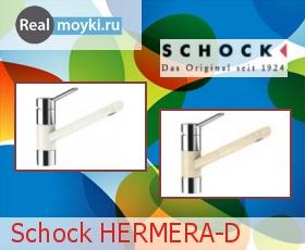 Кухонный смеситель Schock Hermera-D
