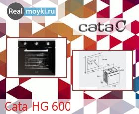 Духовка Cata HG 600