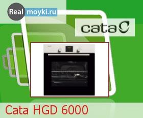 Духовка Cata HGD 6000