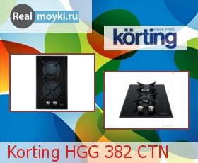 Варочная поверхность Korting HGG 382 CTN